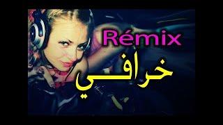 Rai Mix 2021 - Remix 2021 - DJ Aziz موسيقى راي كارثة rai2luxe