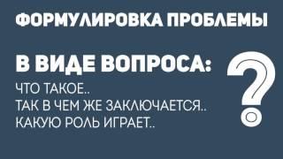 Как писать сочинение по русскому языку? 25 задание из ЕГЭ | 100 баллов