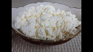 Вкуснее и НАТУРАЛЬНЕЕ Филадельфии и Маскарпоне домашний сливочный сыр творожок