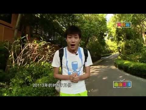Kamala Resort Thailand @ Thavorn Beach Village & Spa on China TV broadcasting (Ver.1)