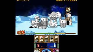 とびだす!にゃんこ大戦争 ネプチューン 第3章 攻略 3DS battle cats ゲ...