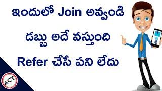 || Earn Money by Aufoxer App in Telugu