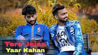 Tere Jaisa Yaar Kahan | Friendship Story | Ft. Aman Sharma