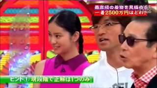 ローラ&武井咲 い...