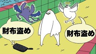 【アニメ】天使と悪魔が財布盗ませようとしてくる