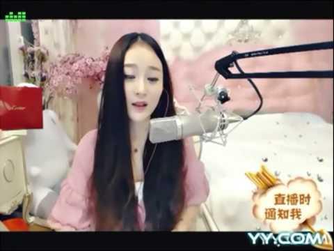 YY 2391 - [娛+] 沈曼 - 西海情歌