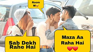 Prank On Sunny Leone Tik Tok star || Prank gone kissing💋 !! Real Lips Kissing👄💋
