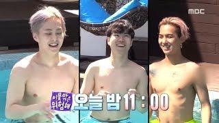 시우민+송민호+김민석의 물놀이 대결