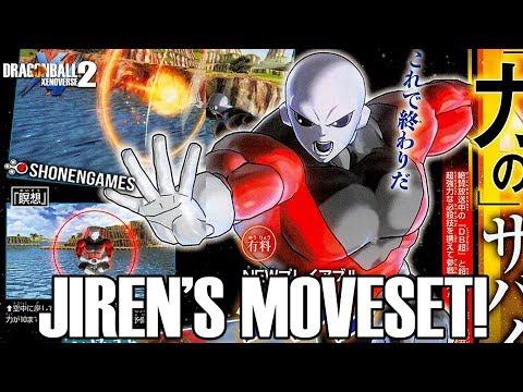 JIREN MOVESET & SUPER SAIYAN BLUE CAC SKILL!!! Dragon Ball Xenoverse 2 DLC 6 Scan Info!