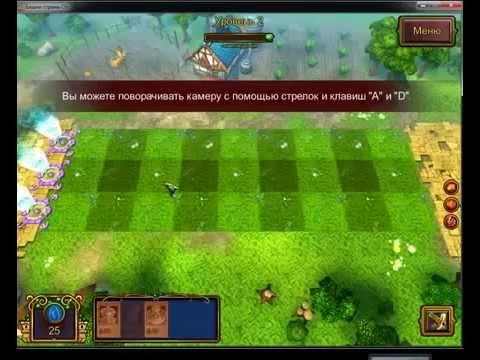 Бесплатные онлайн игры - Защита Башни