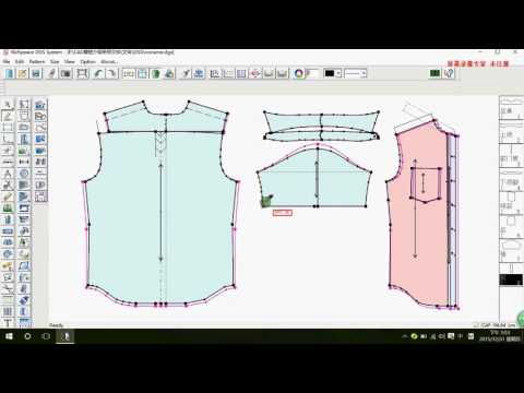 Richpeace Garment CAD Software