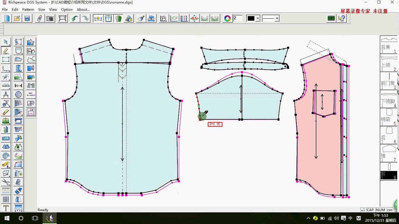 Richpeace Garment Cad Software Youtube