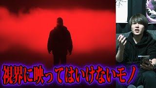 うしろのしょうめん【怖い話】 thumbnail