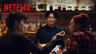 元夫同士の口喧嘩5選   大豆田とわ子と三人の元夫   Netflix Japan