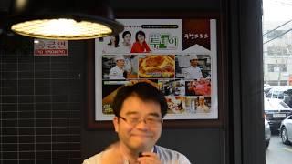 연희동의 대표빵집 쿠헨브로트를 소개합니다!