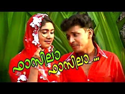 ഫാസിലാ ഫാസിലാ ...| Malayalam Mappila Songs | Malayalam Album Songs 2015 [HD]