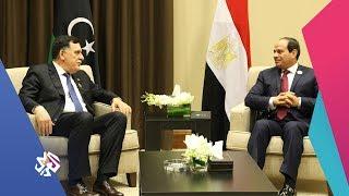 حرب تصريحات بين الخارجية المصرية وحكومة الوفاق الليبية│بتوقيت مصر