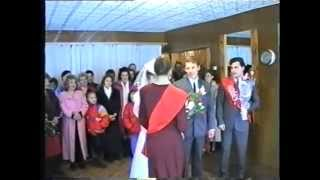 Свадьба Сергей Мишин и Татьяна Мишина 29.10.94 год