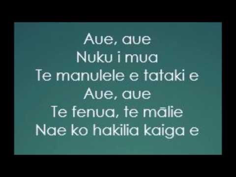Moana - Lin Manuel Miranda & Opetaia Foa'i - We Know The Way (Lyrics)