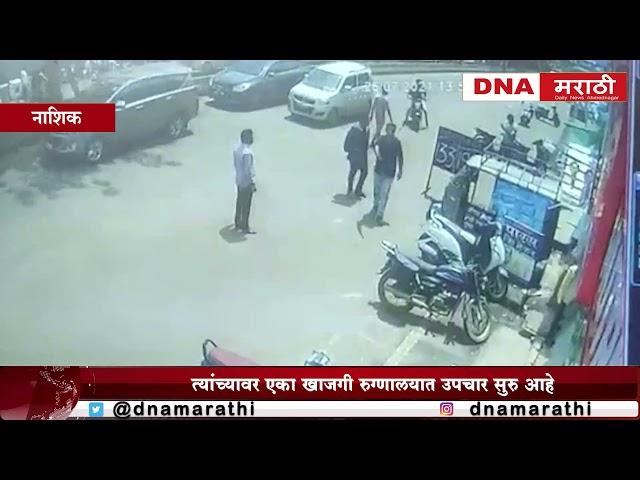 attack on two brothers दोन भावांवर हल्ला दोघेही गंभीर जखमी