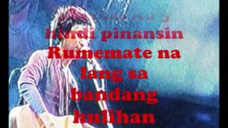 Watch Eraserheads Suntok Sa Buwan video