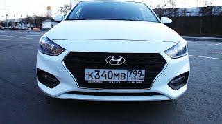 Hyundai Solaris 2 - Лучший бюджетный седан?