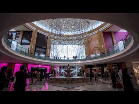 Mall of Qatar Soft Opening 2016