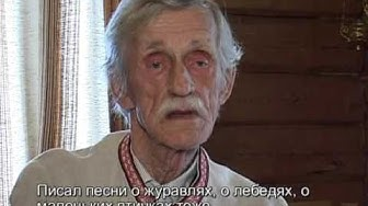 """Я из рода рунопевцев""  Monen taidon mies (runonlaulaja Jussi Huovinen)"
