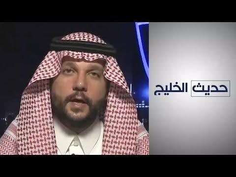 ا?ل بارود: بدل الغلاء كان مكرمة ملكية مو?قتة للمواطنين والمقيمين بالسعودية  - نشر قبل 9 ساعة