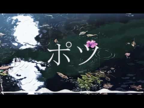 potsu - Hello