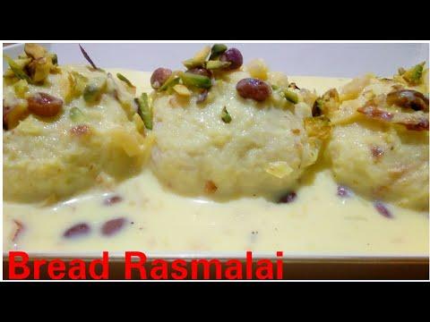 Bread Rasmalai recipe by Kitchen with Rehana