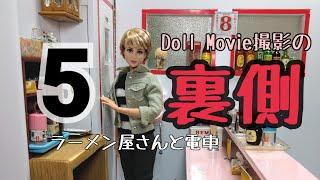 Doll Movie撮影の裏側5