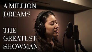 A Million Dreams The Greatest Showman Cover by Alexandra Porat