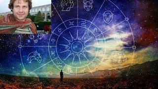 """""""Чудо-наука будущего"""" - Умеет лечить, учить, балансировать, гармонизировать."""