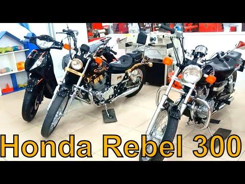 ✅Khám phá Xe Honda Rebel 300 2019 - môtô nhập Thái giá 125 triệu tại Việt Nam