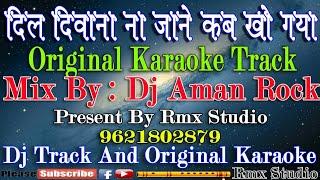 Dil Diwana Na Jaane Kab Kho Gya | Original Karaoke Track | Dj Aman Kushinagar