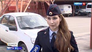 В Ингушетии вор вернул машину, когда узнал, что она из детского интерната - Россия 24