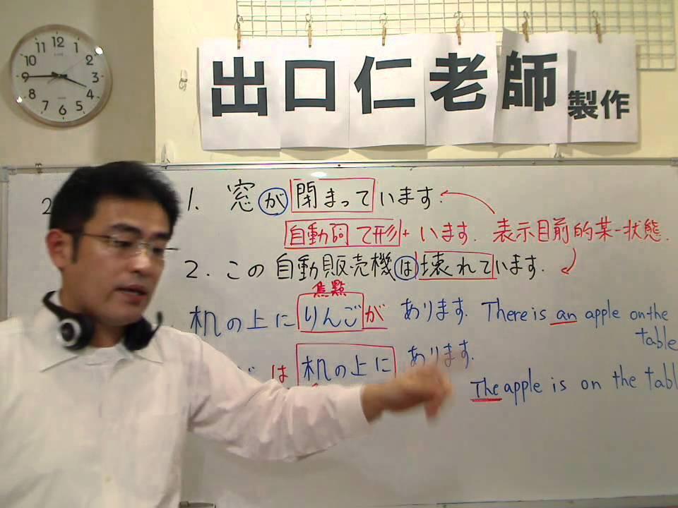 大家的日本語第29課文型