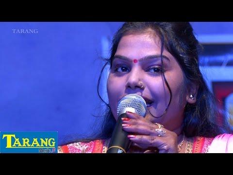 पुष्पा राणा - भक्ति गीत 2017 -puspa rana bhakti song ॥ bhojpuri bhakti stage live songs