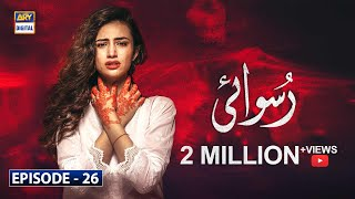 Ruswai Episode 26 | 24th March 2020 | ARY Digital Drama
