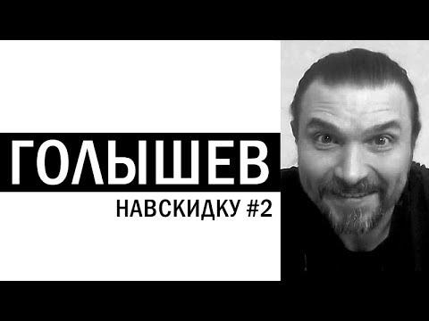 Сериал Сверхъестественное онлайн - 9 сезон 5 серия