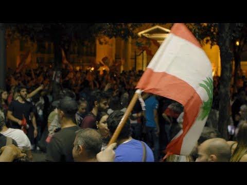 لبنان_ينتفض: الشوارع اللبنانية تهتف للثورة وإسقاط النظام | بي بي سي إكسترا  - نشر قبل 24 دقيقة