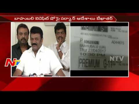 Minister Talasani Srinivas Yadav Serious Warning Baahubali Movie over Benefit Shows || NTV