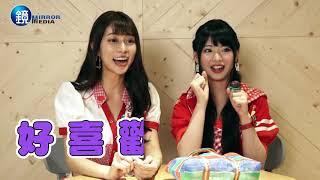 日本女團AKB48首位台灣留學生馬嘉伶,從參加海選活動到晉升Team B只花不...