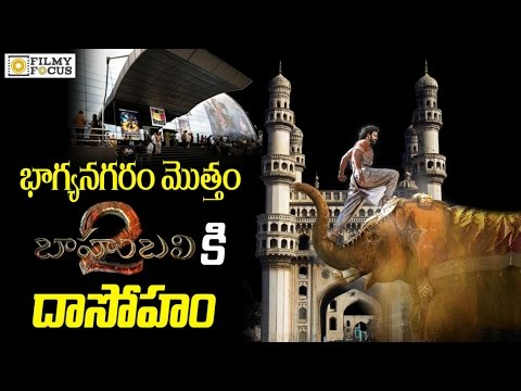 Thumbnail: Baahubali 2 Movie Screened All Most All Theatres in Hyderabad - Filmyfocus com