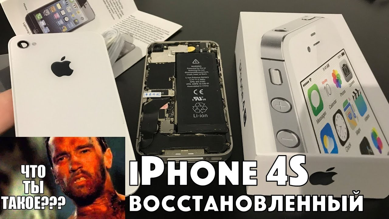 Купил iPhone 7 за 5000 рублей - YouTube