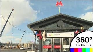 3 новых станции метро готовят к открытию