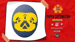 #學中文 #TraditionalMandarin #ChinesePaperCutting #Homeschool #Jiǎnzhǐ Dog 狗 paper cutting