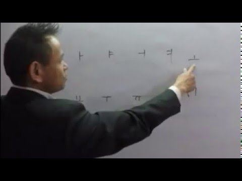 An Introduction of Korean alphabet by Bajra Rai at SQC Education 4230004