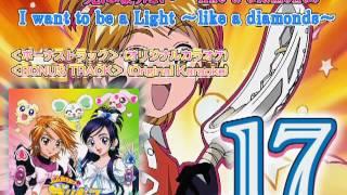 Futari wa Precure 1st Year Character&CharaSong Best Track17